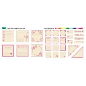 Classic Plain Pink Quilt Labels Fabric Panel (70cm x 30cm)