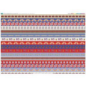 Queens Birthday Fabric Strips Large Fabric Panel (140 x 109cm)