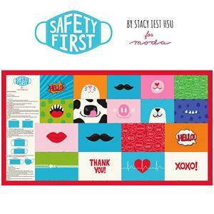 Safety First Fun Mask Panel 0.62m