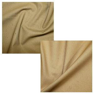 Tan & Khaki 100% Cotton Fabric Bundle (1m)