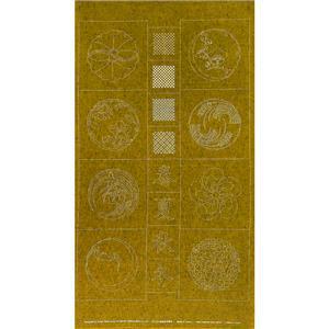 Sashiko Tsumugi Preprinted Crest Four Seasons Autumny Mustard Fabric Panel 108x61cm